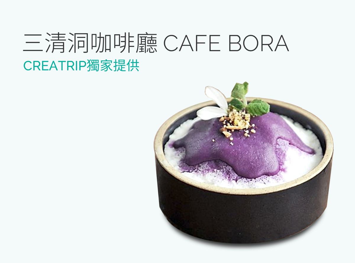 三清洞咖啡廳|bora 步拏