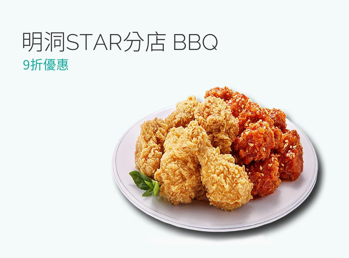 BBQ 明洞Star分店