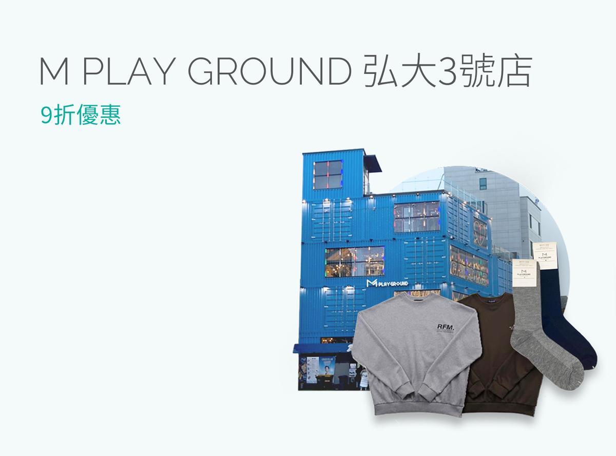 M PLAY GROUND 弘大3號店