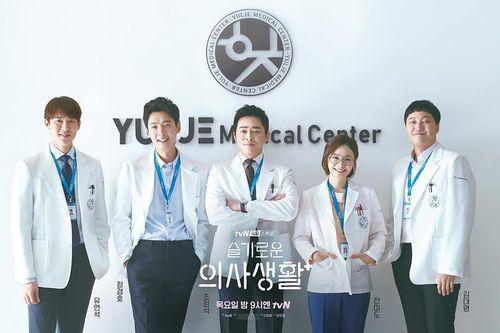 Creatrip: Cuộc sống của bác sĩ Hàn Quốc ngoài đời liệu có giống các nhân  vật trong Hospital Playlist?