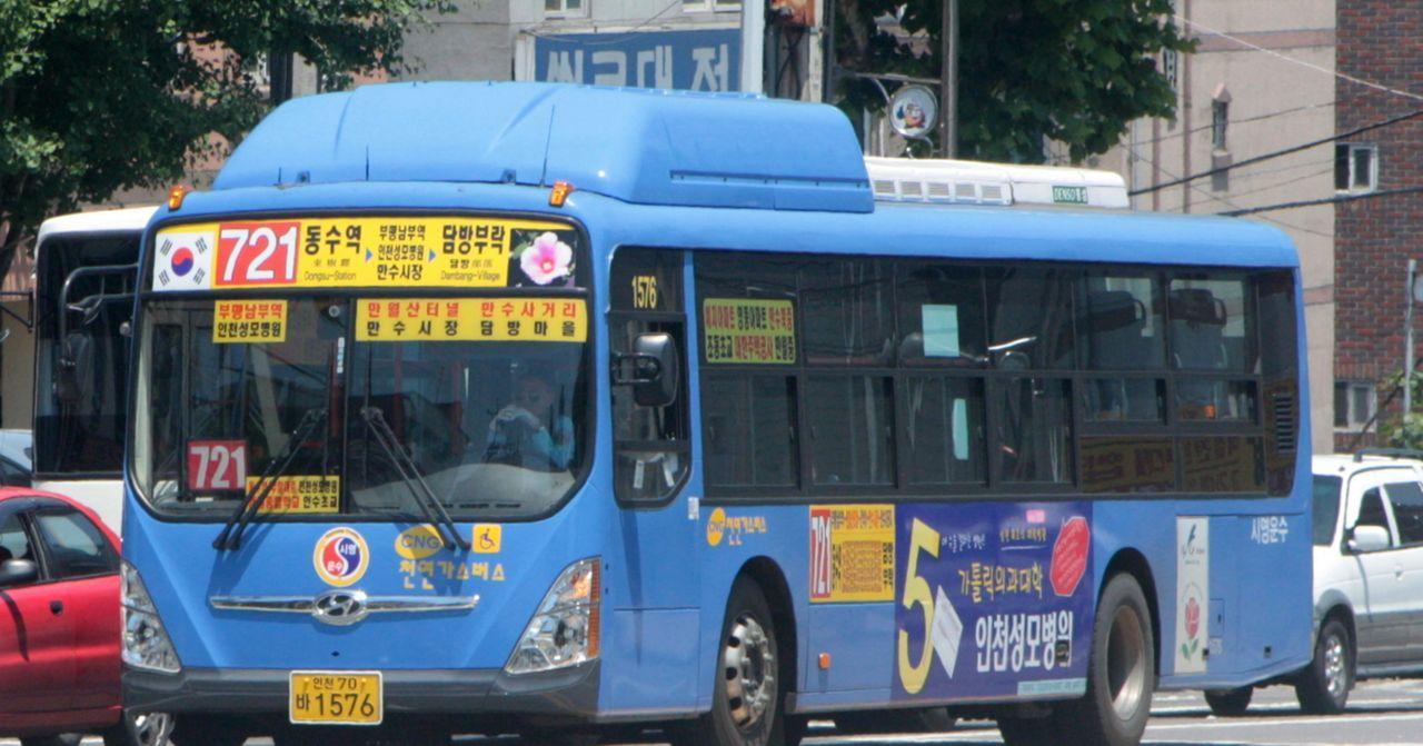 首爾721號公車攻略