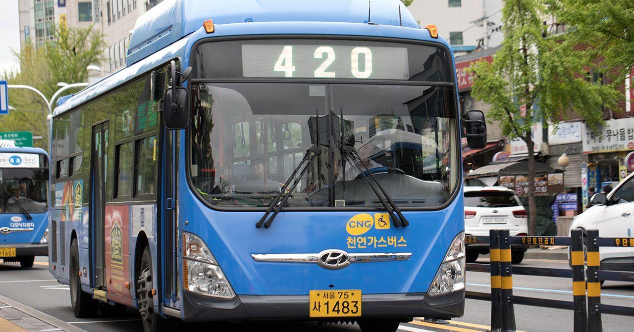 韓國搭公車教學