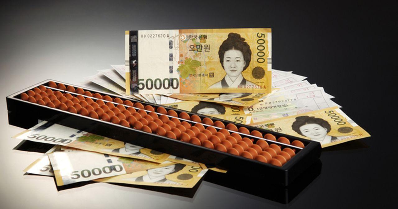 2020韓國省錢小撇步