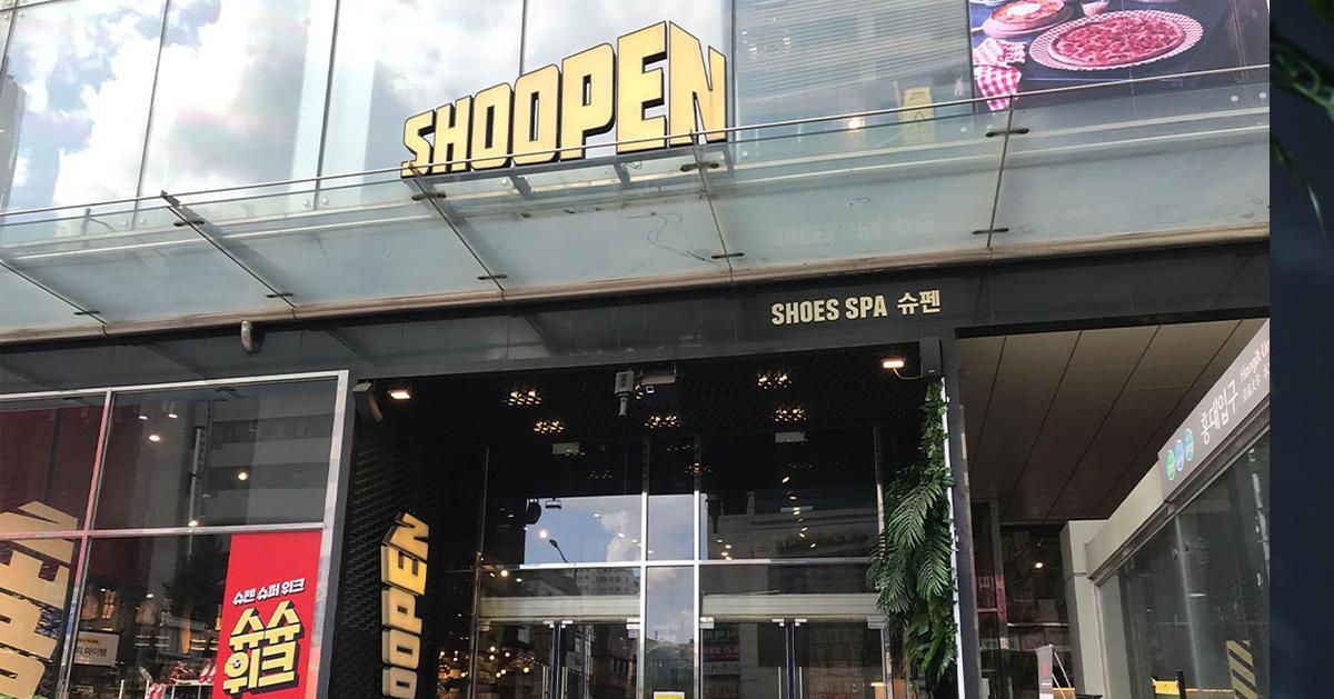 弘大|SHOOPEN