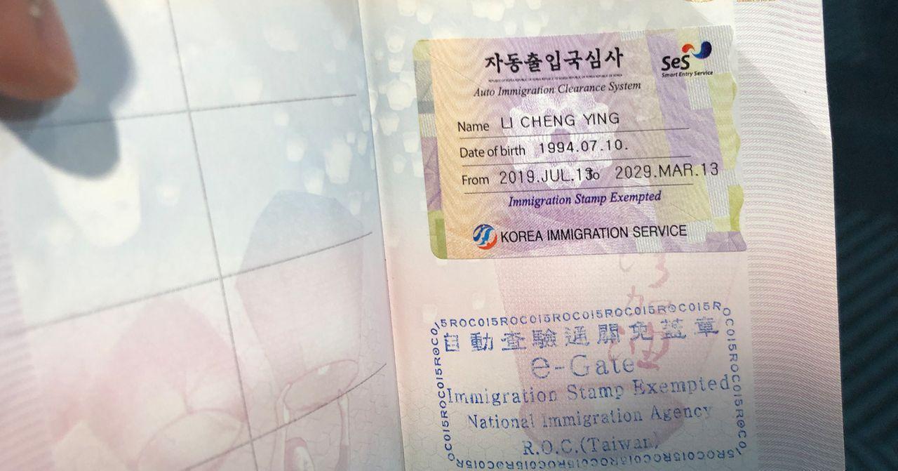 仁川2航廈自動通關辦理教學