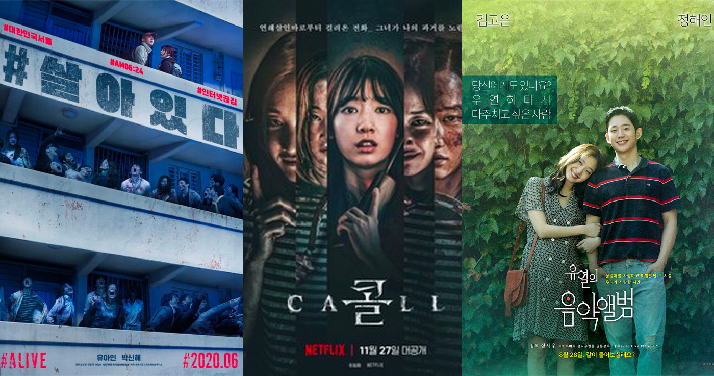 Korean Movies On Netflix You Need To Watch In 2021
