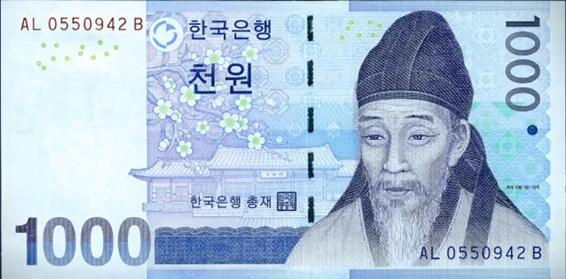 Creatrip: The Won-derful History Of Korean Currency