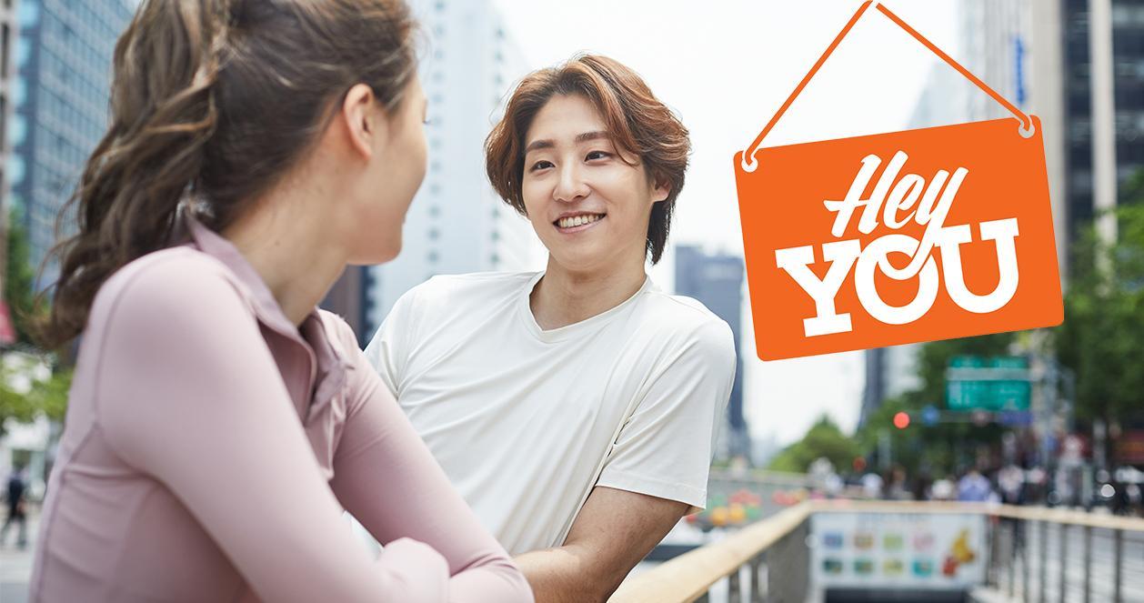 韓文會話教學