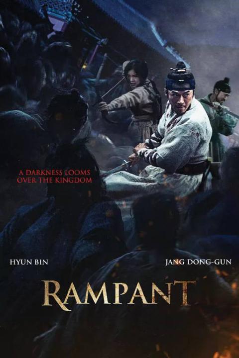 rampant, korean zombie movie set in joseon dynasty
