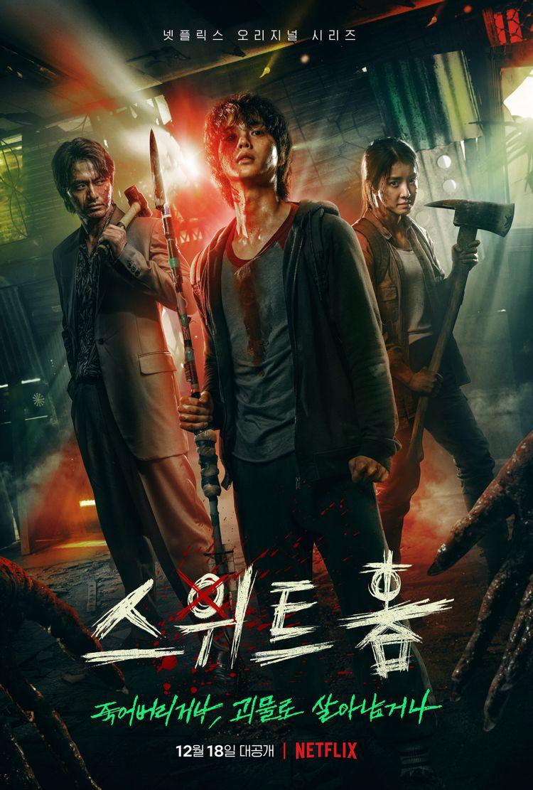 korean drama on netflix sweet home poster