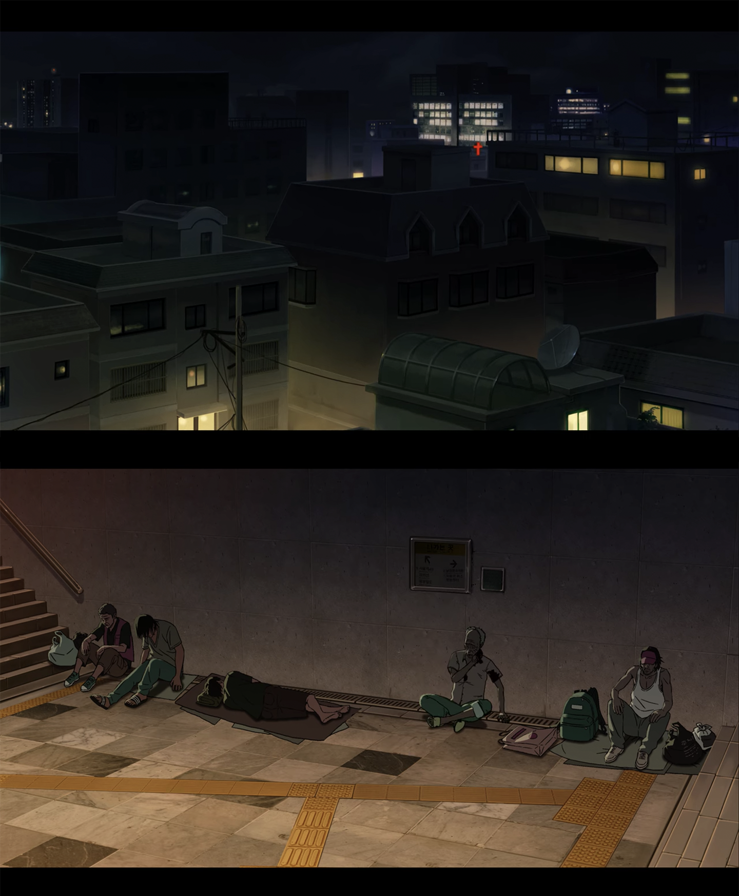 animated scenes from the kmovie seoul station