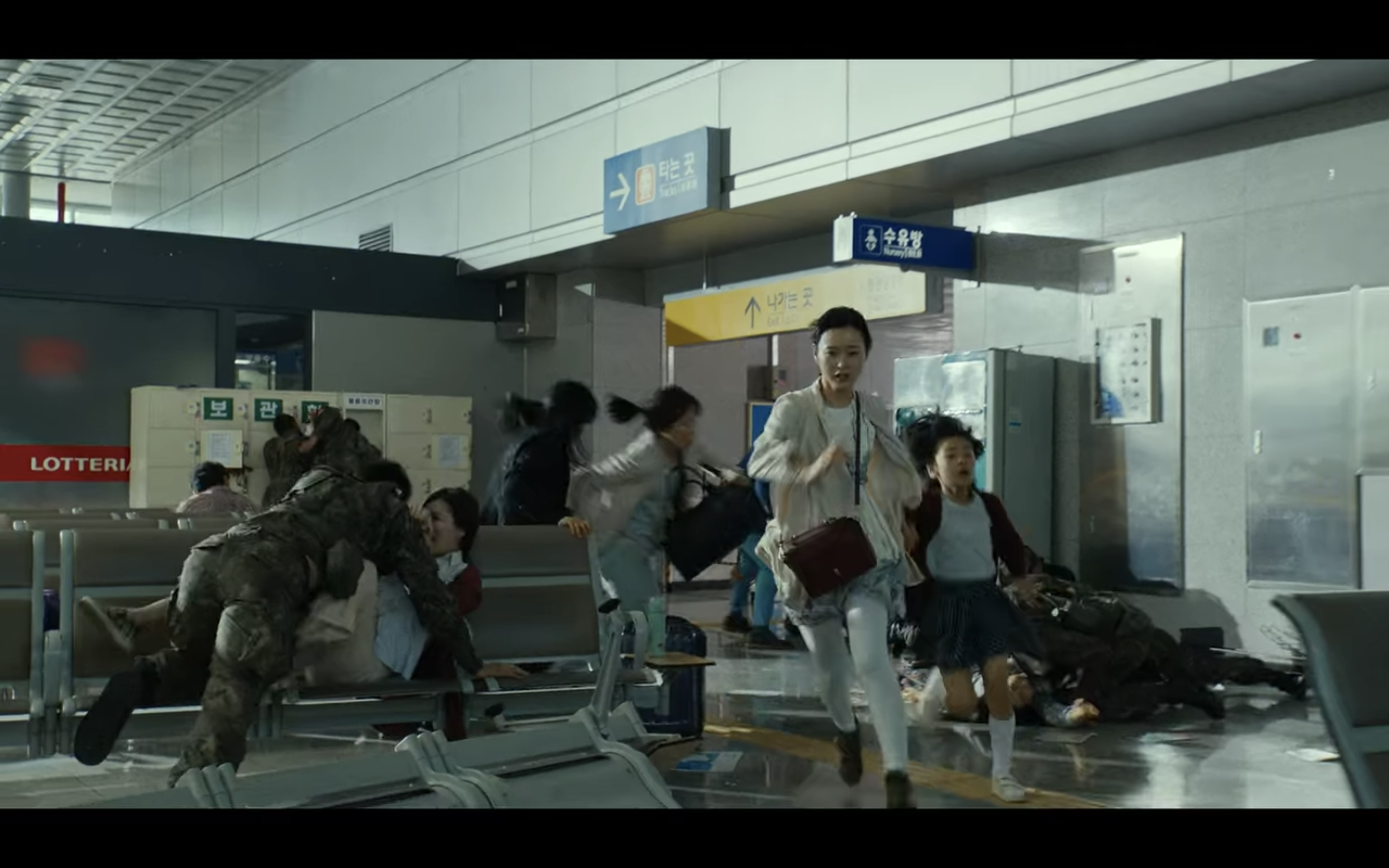 jung yoo mi running away from zombies on korean zombie movie train to busan