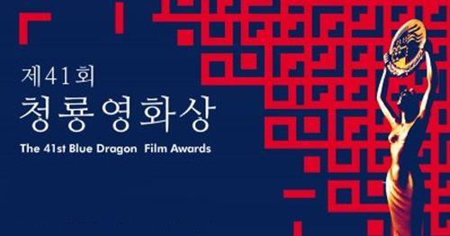 Creatrip | 2020青龍電影賞入圍名單