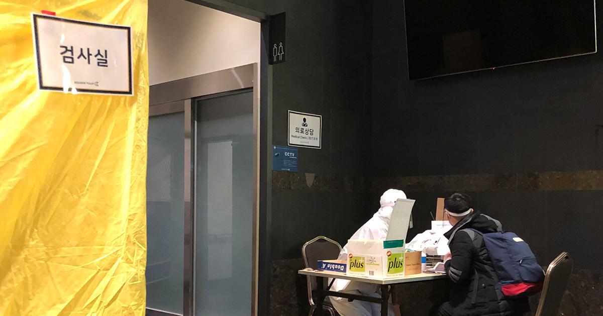 韓國防疫旅館隔離開箱