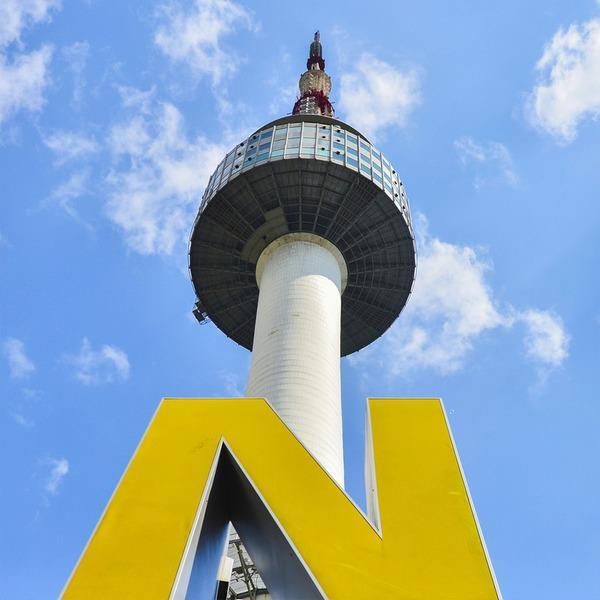 N tower2