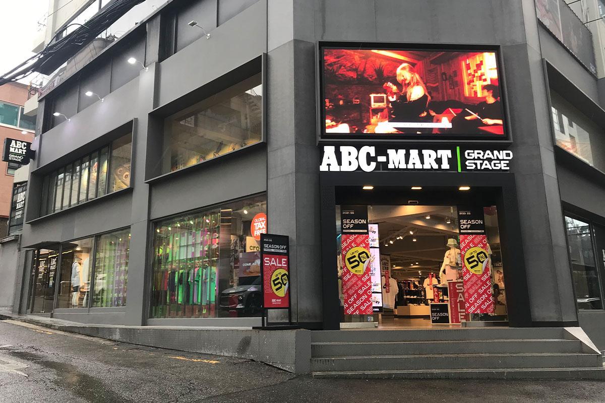 ABC Mart | สาขา GS ฮงแดฮงอิกโร